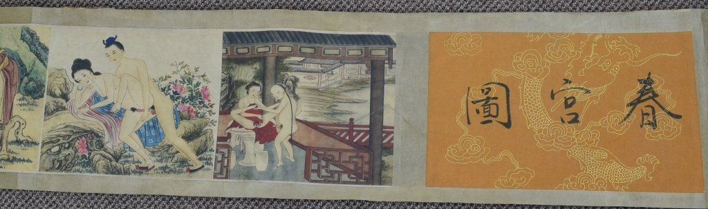 "Chinese ""Chun Gong Tu"" Scroll Painting"