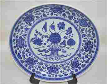 Chinese Blue/White Porcelain Bundled Lotus Plate
