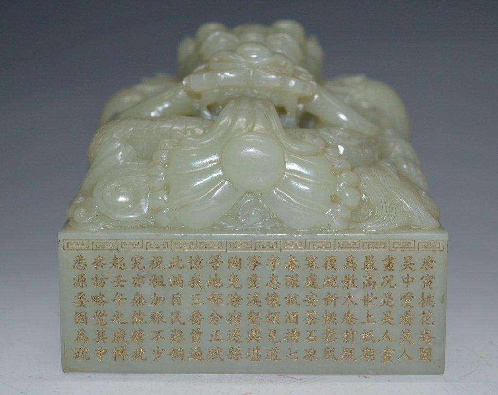 White Jade Dragon Seal