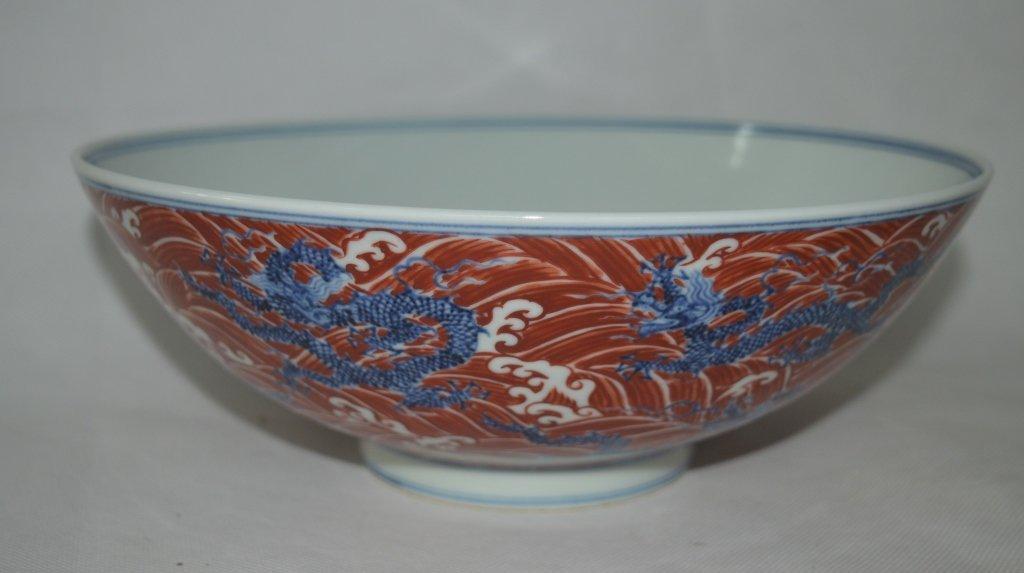 Chinese Iron Red 'Nine Dragon' Bowl