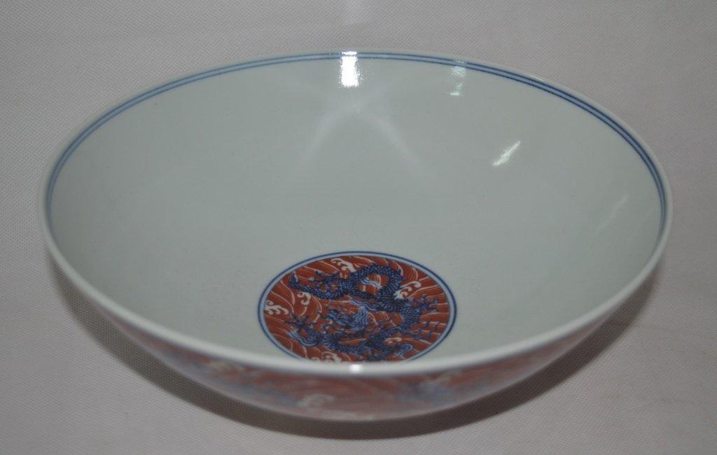 Chinese Iron Red 'Nine Dragon' Bowl - 2