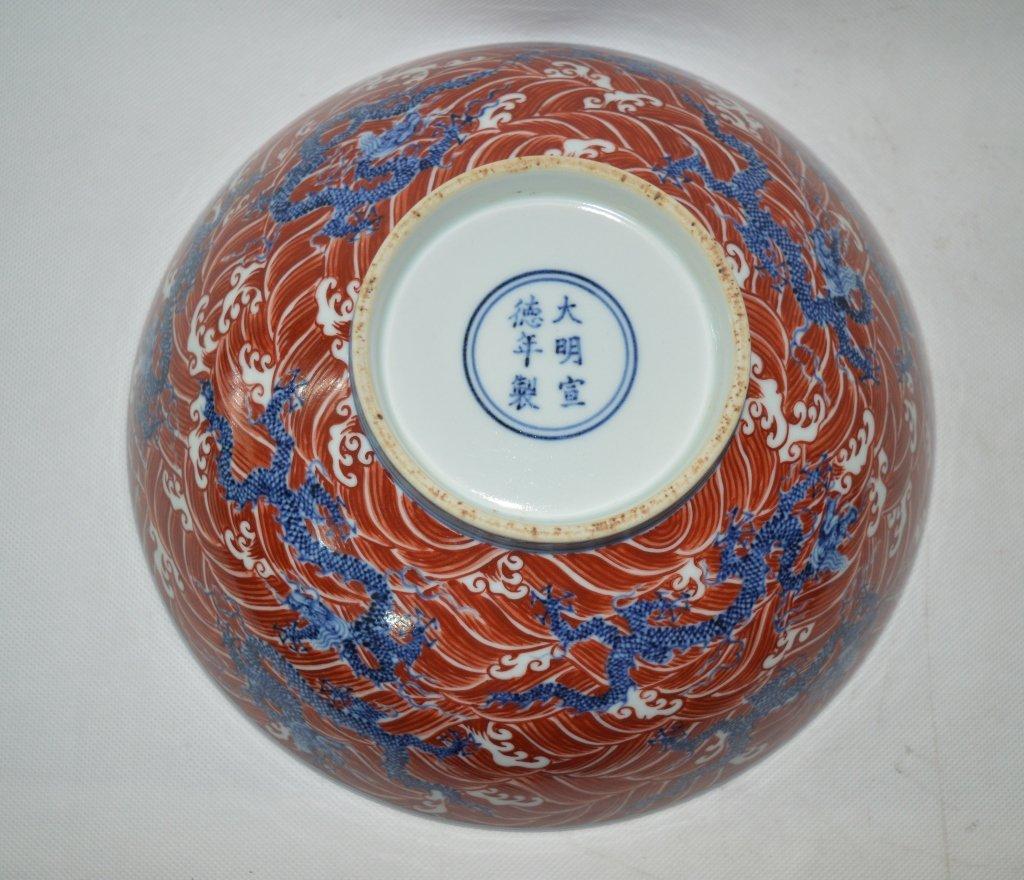 Chinese Iron Red 'Nine Dragon' Bowl - 3