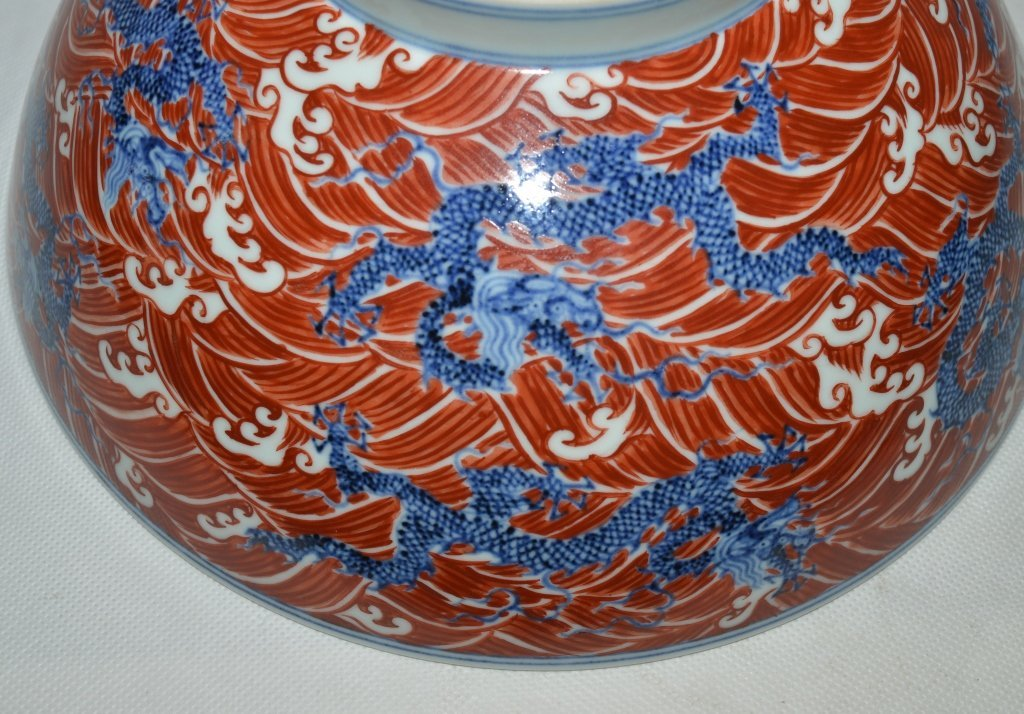 Chinese Iron Red 'Nine Dragon' Bowl - 4