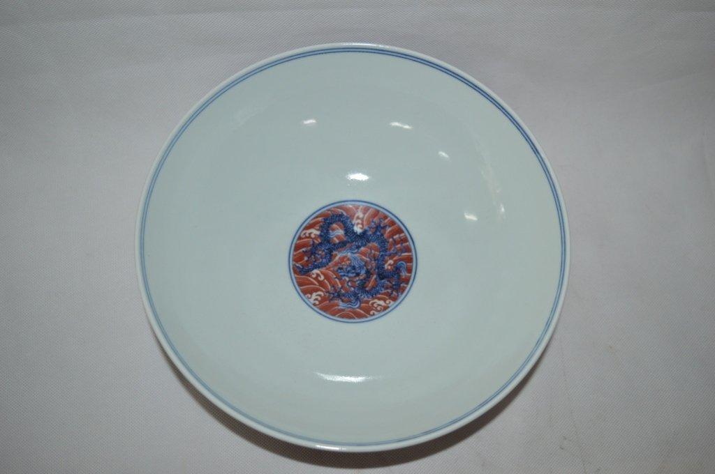 Chinese Iron Red 'Nine Dragon' Bowl - 5
