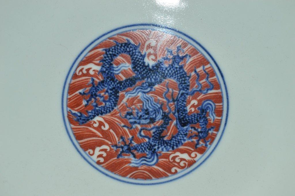 Chinese Iron Red 'Nine Dragon' Bowl - 6