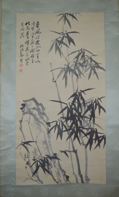 Zheng Xie (1693–1765), Bamboo and Rocks.