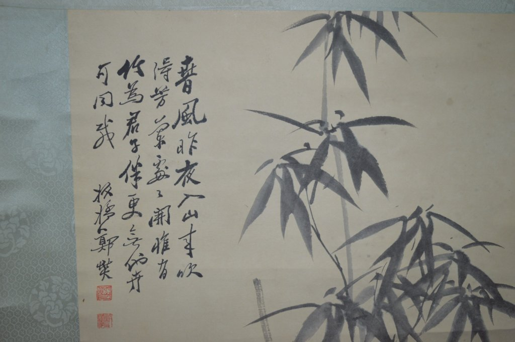 Zheng Xie (1693–1765), Bamboo and Rocks. - 2