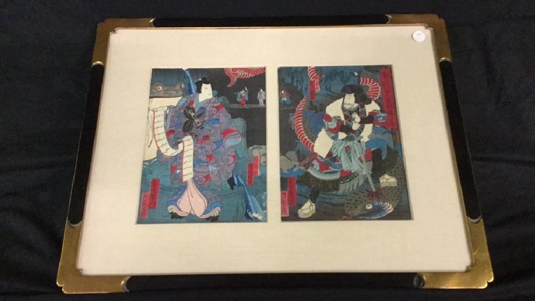 Vintage Samurai & Carp Silk framed