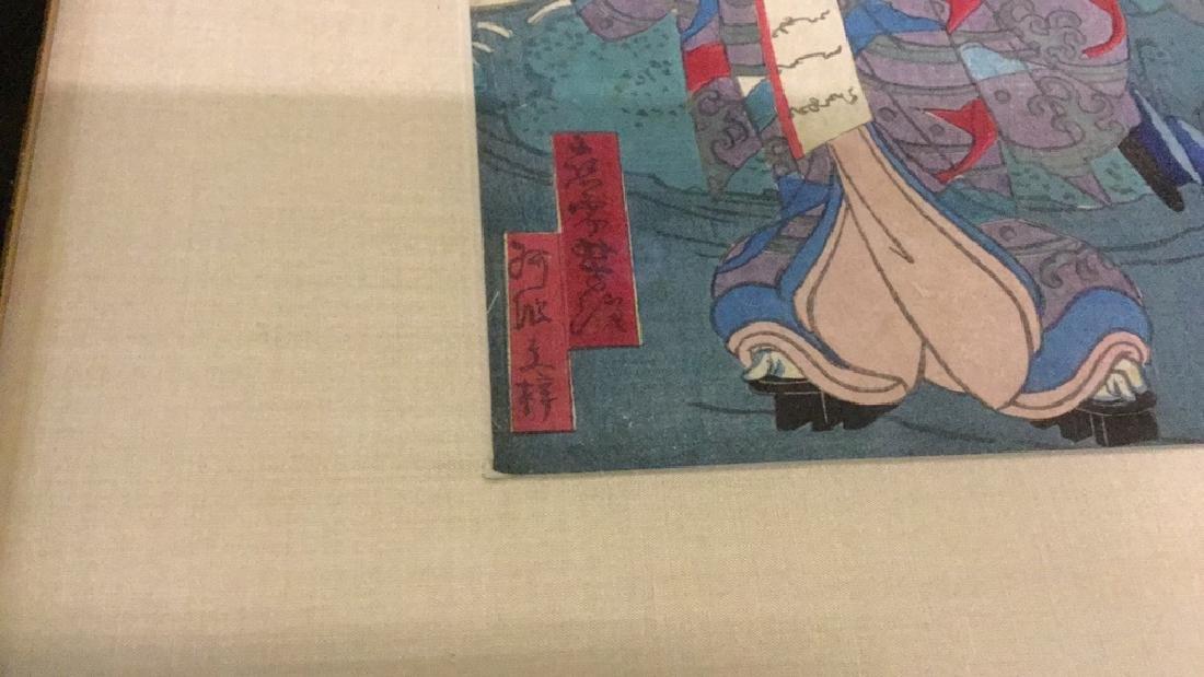 Vintage Samurai & Carp Silk framed - 2