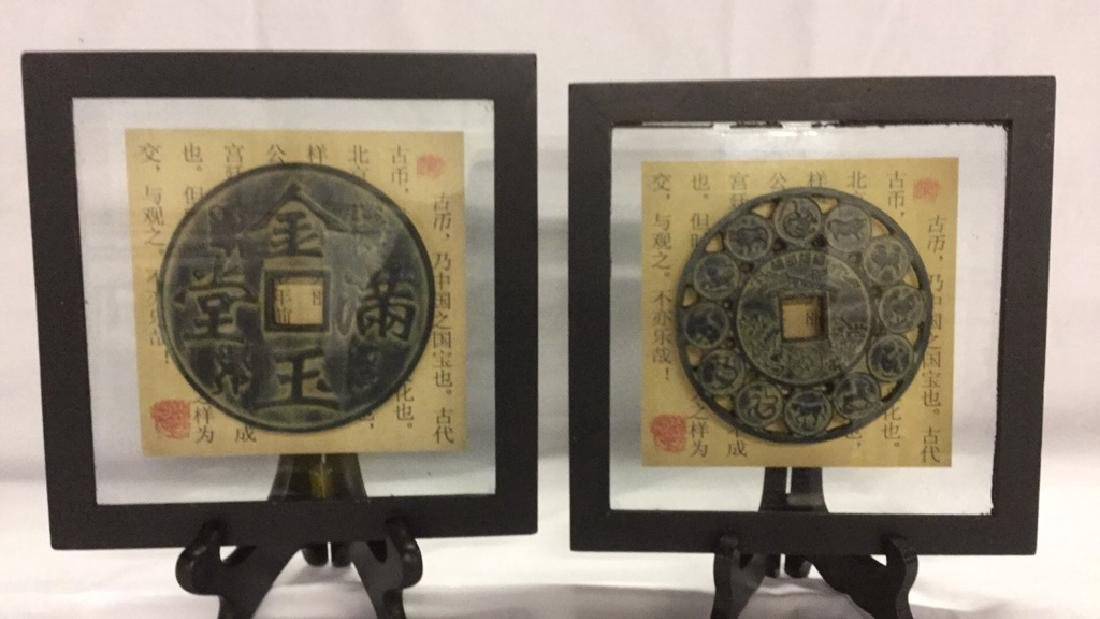 Framed ancient Chinese coins