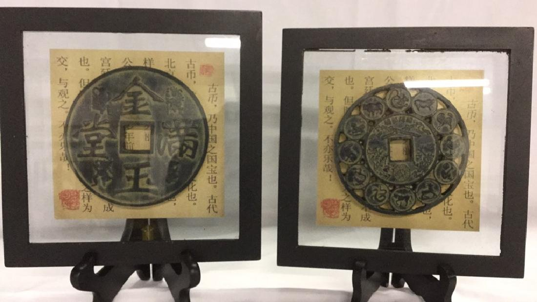 Framed ancient Chinese coins - 2
