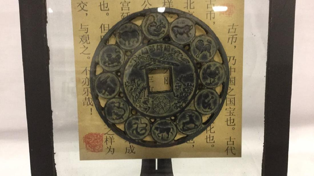 Framed ancient Chinese coins - 6