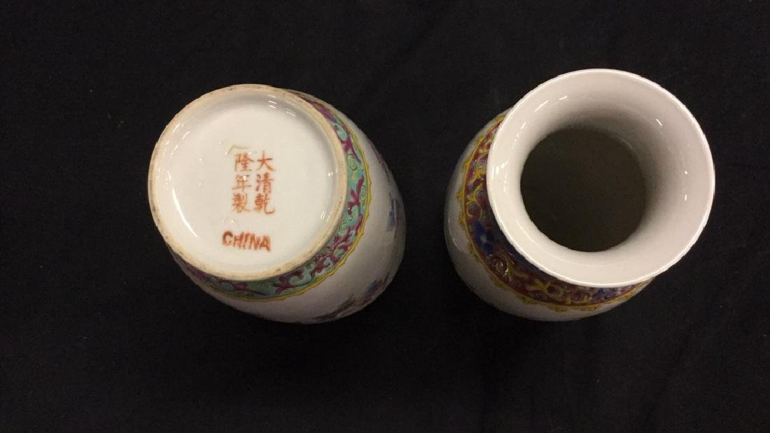 Pair of painted porcelain Chinese vases. - 3