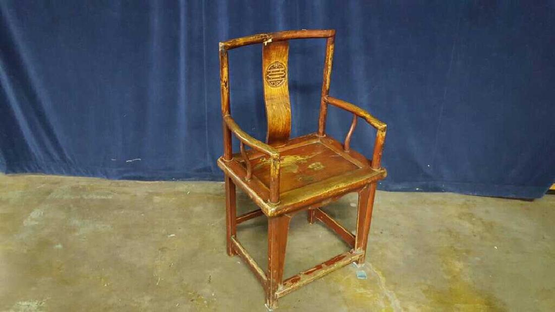 Chinese Huanghuli style yoke back chair