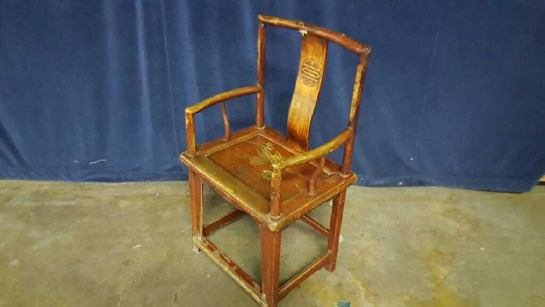 Chinese Huanghuli style yoke back chair - 2