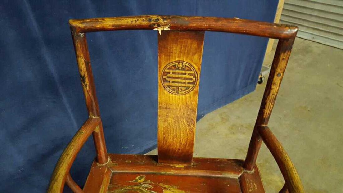 Chinese Huanghuli style yoke back chair - 3