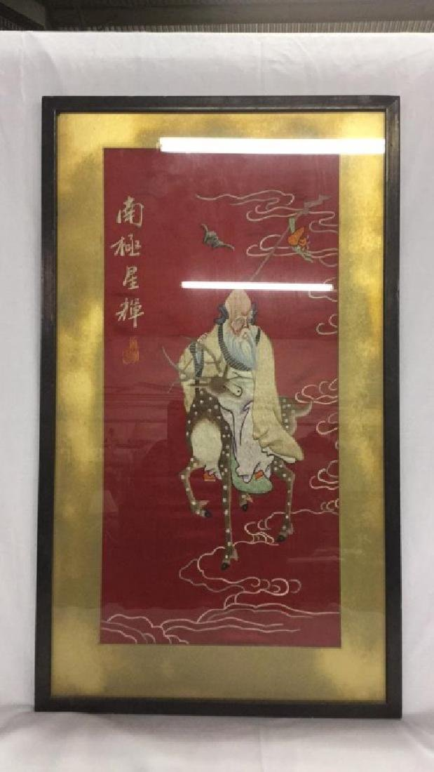 Vintage silk embroidered painting