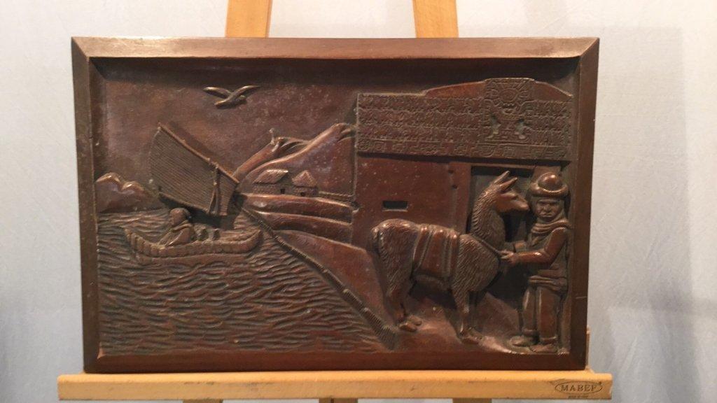 Incan wood panel art - 2