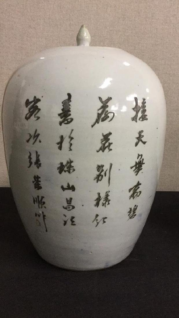 Two painted Asian earthenware jars - 5