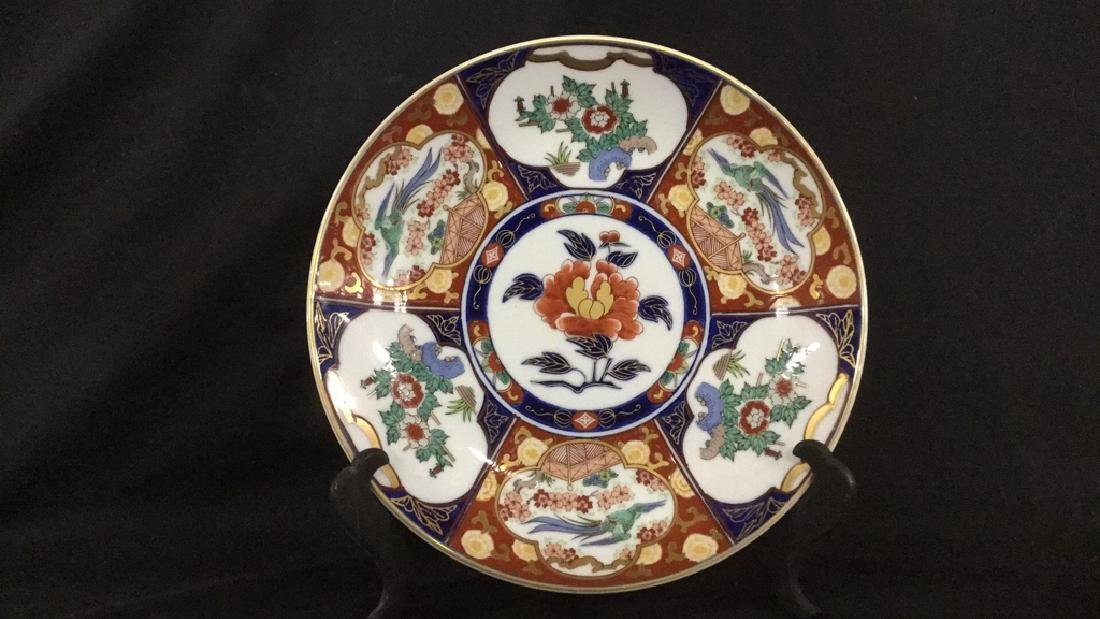 4 Pcs. Gold Imari Hand Painted Collectibles - 3