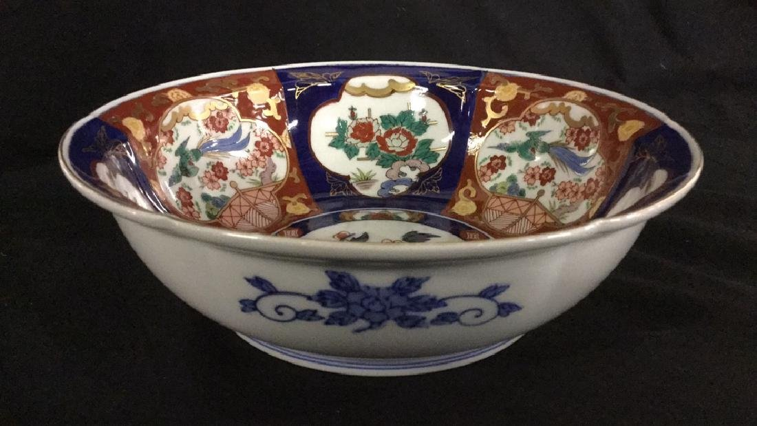 4 Pcs. Gold Imari Hand Painted Collectibles - 4