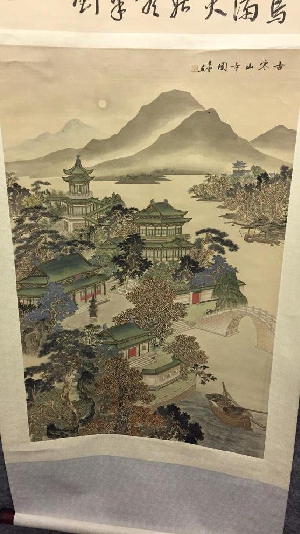 Japanese Scroll - 3