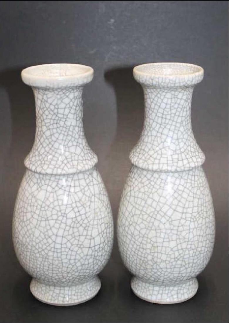 Pair of Chinese Geyao vase