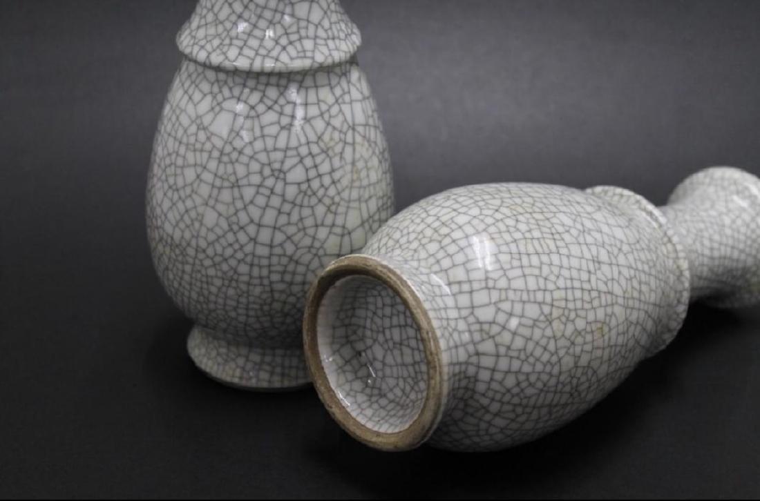 Pair of Chinese Geyao vase - 2