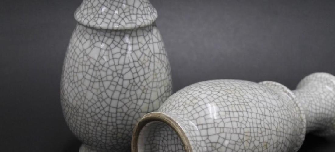 Pair of Chinese Geyao vase - 3