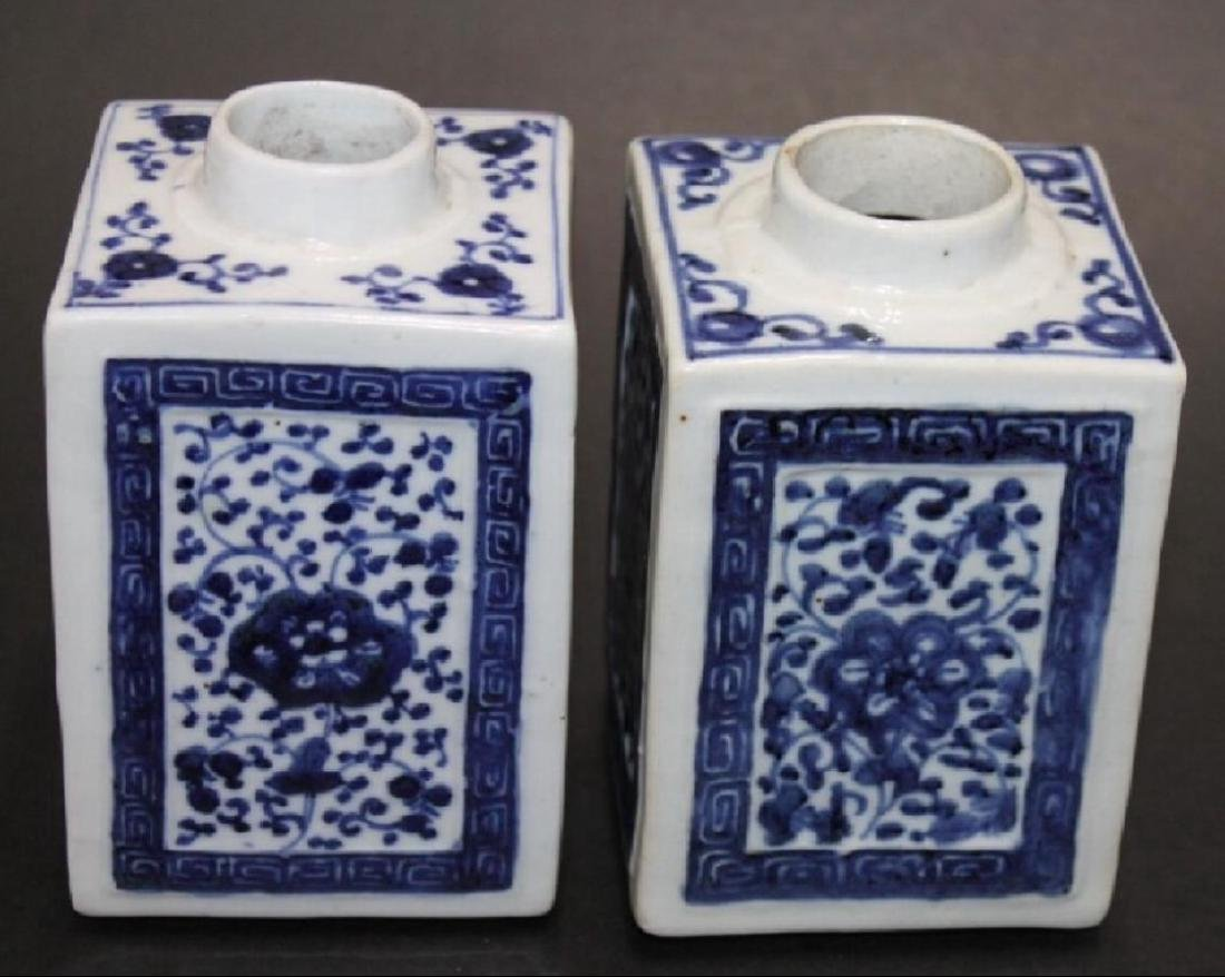Pair of Chinese blue and white square form jars