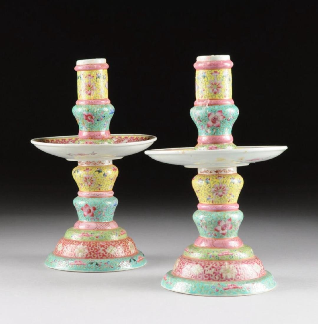 Pair of Chinese famille rose and polychrome enameled