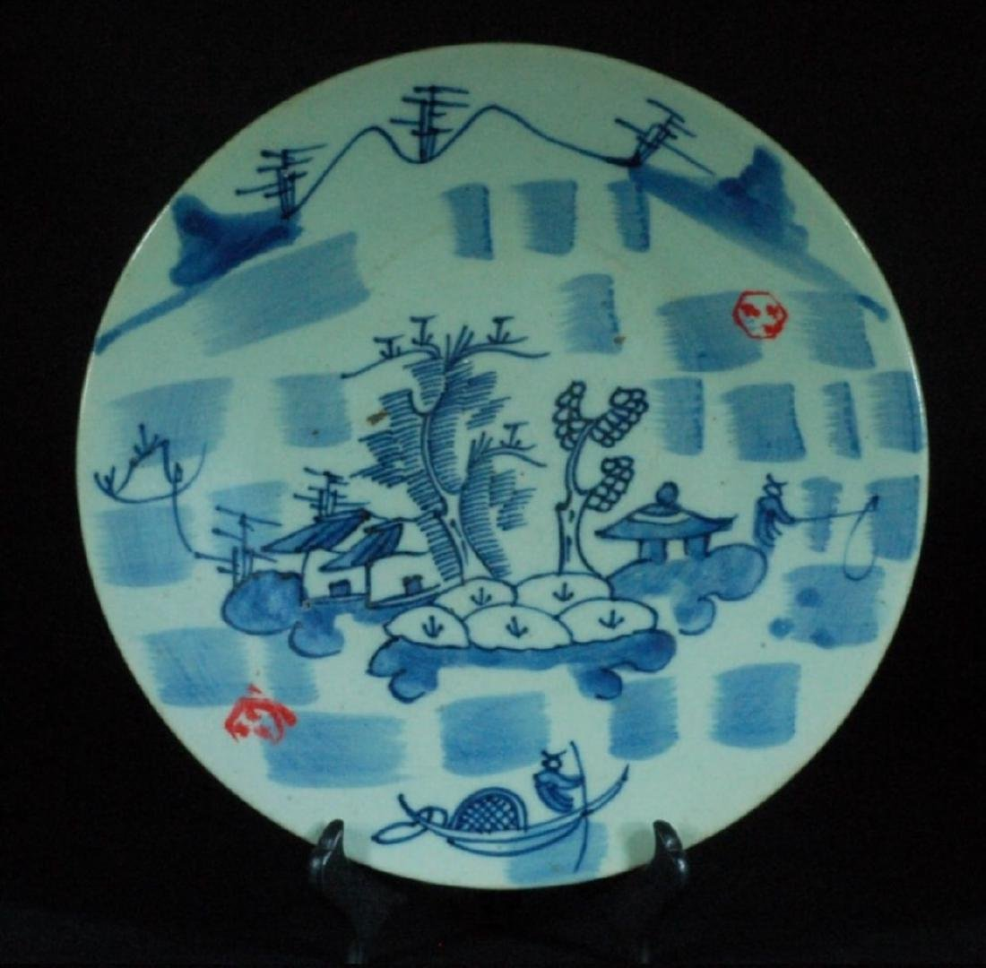 Old Chinese blue and white plate