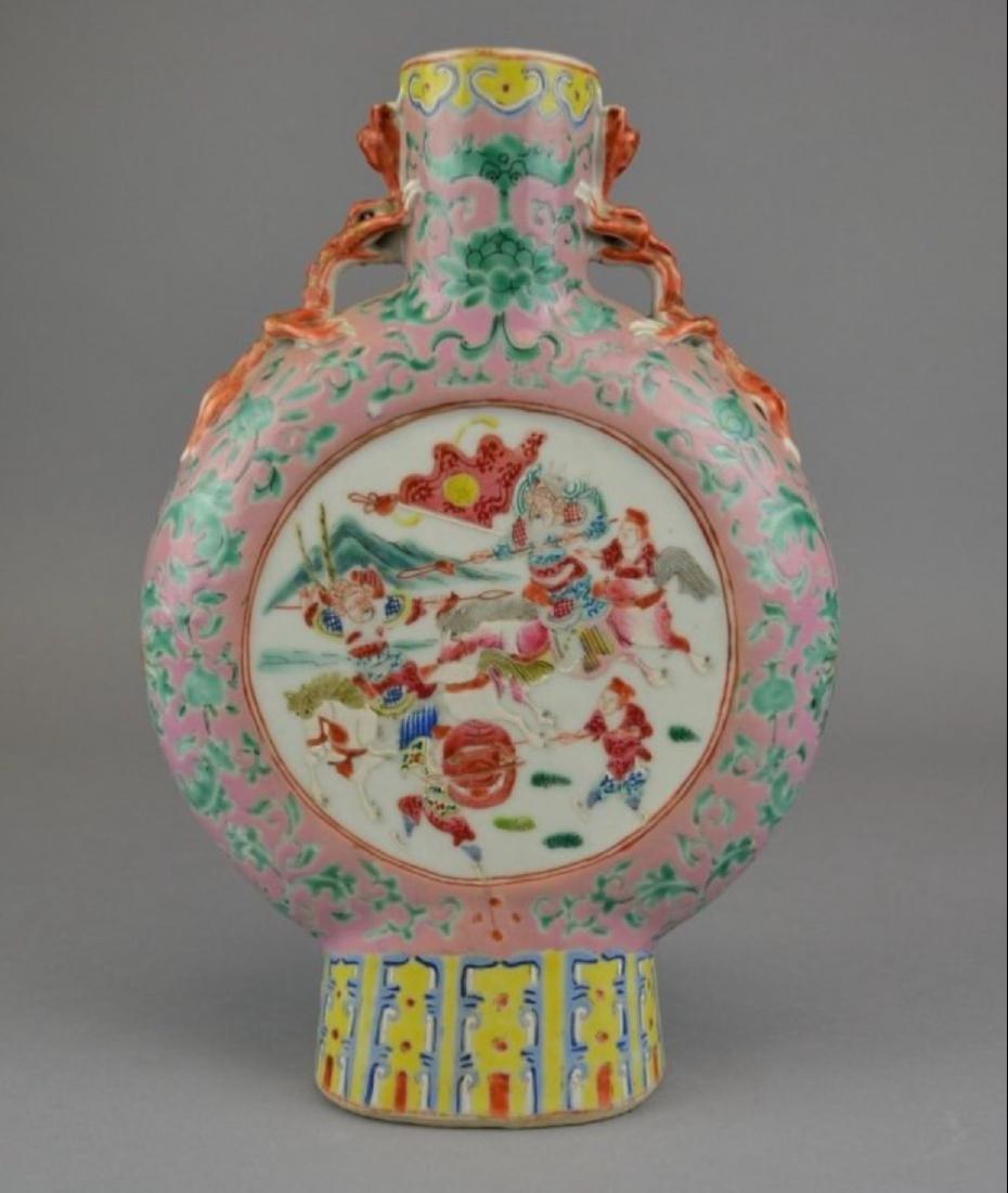 Chinese porcelain famille rose moon vase