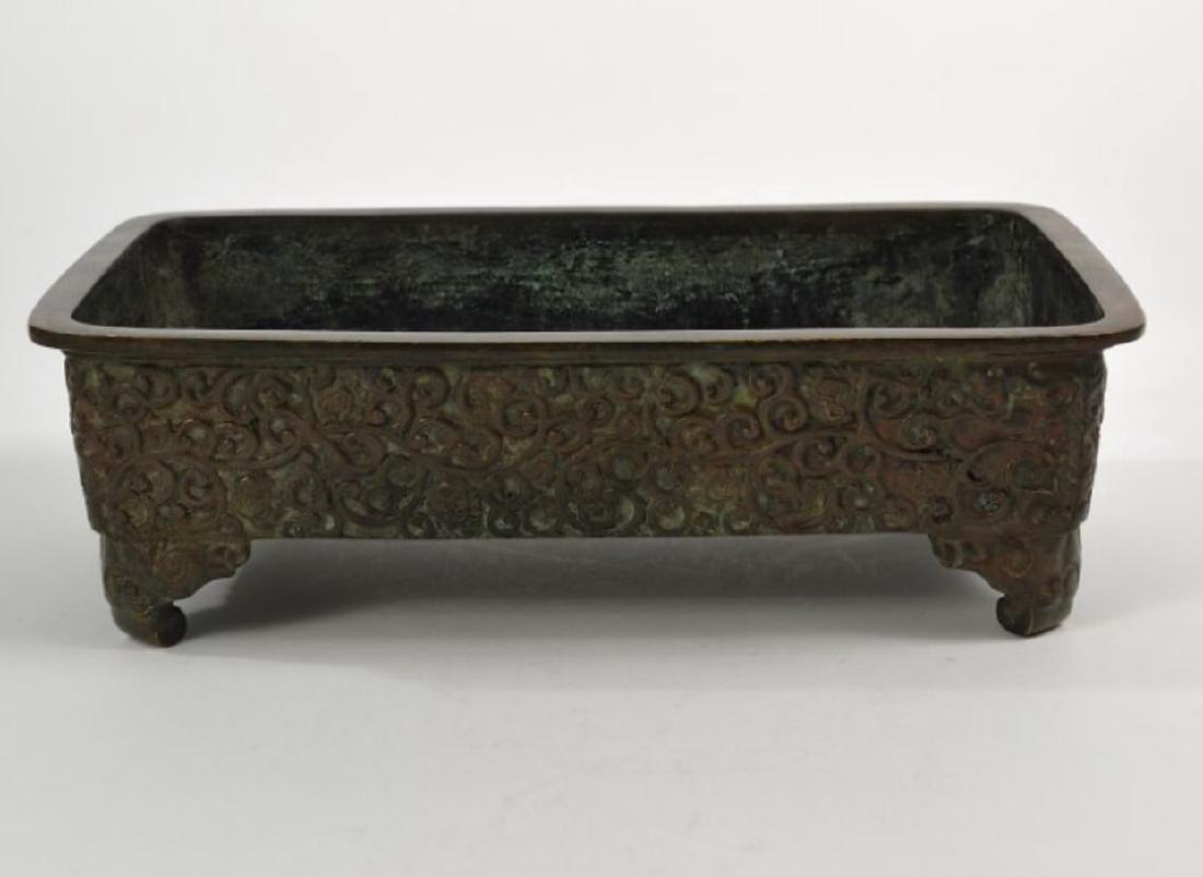 Antique bronze censer