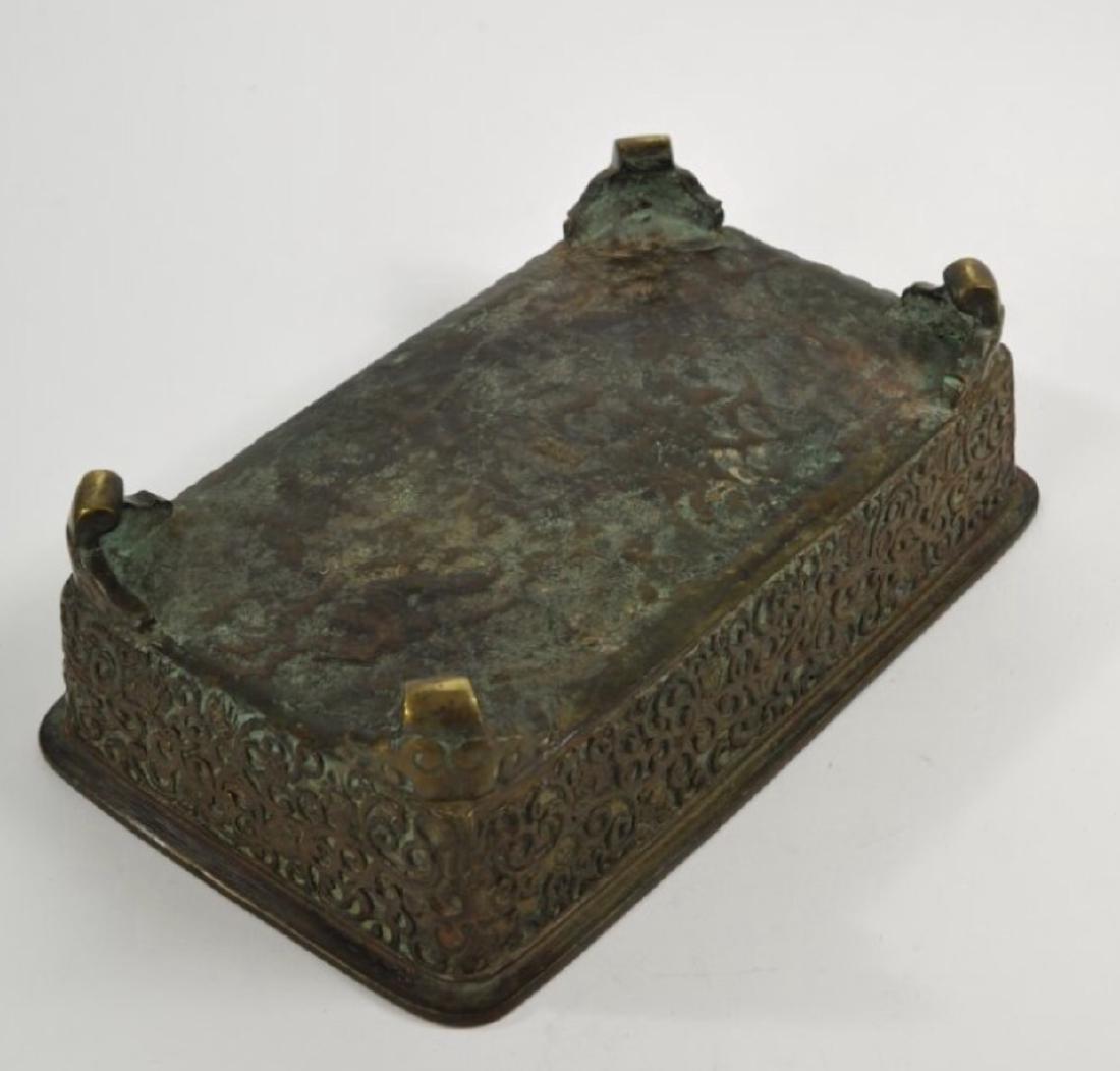 Antique bronze censer - 3