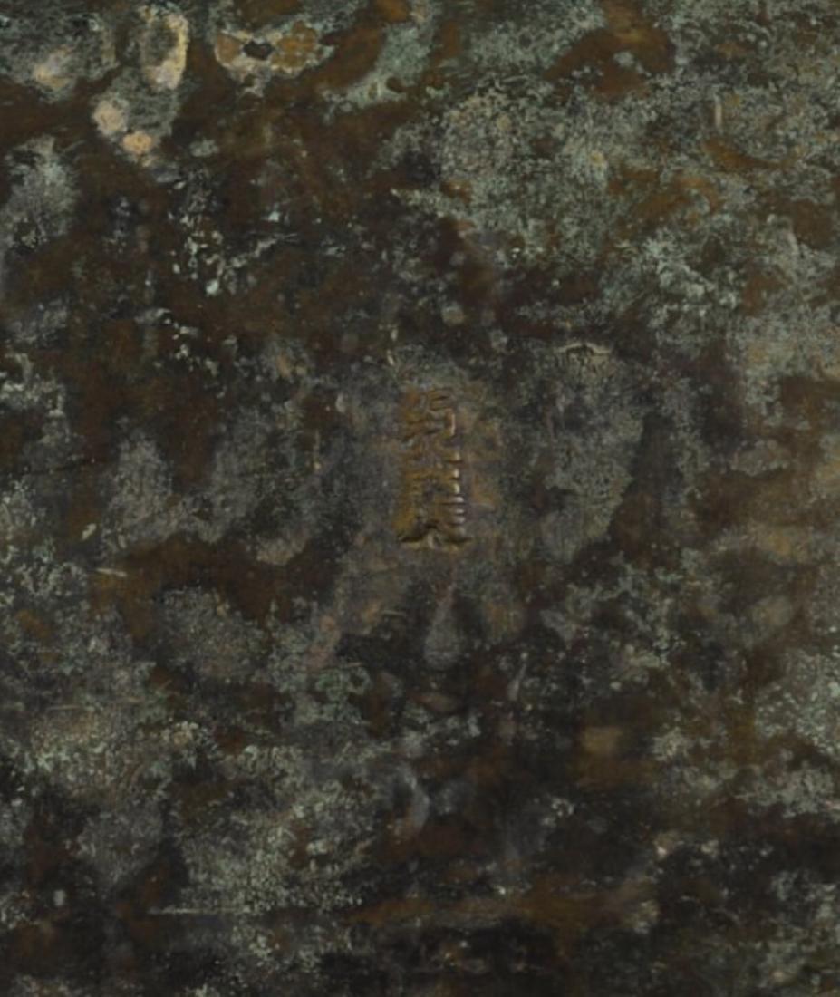 Antique bronze censer - 4