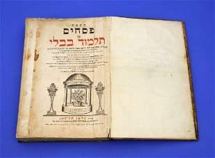 Talmud,