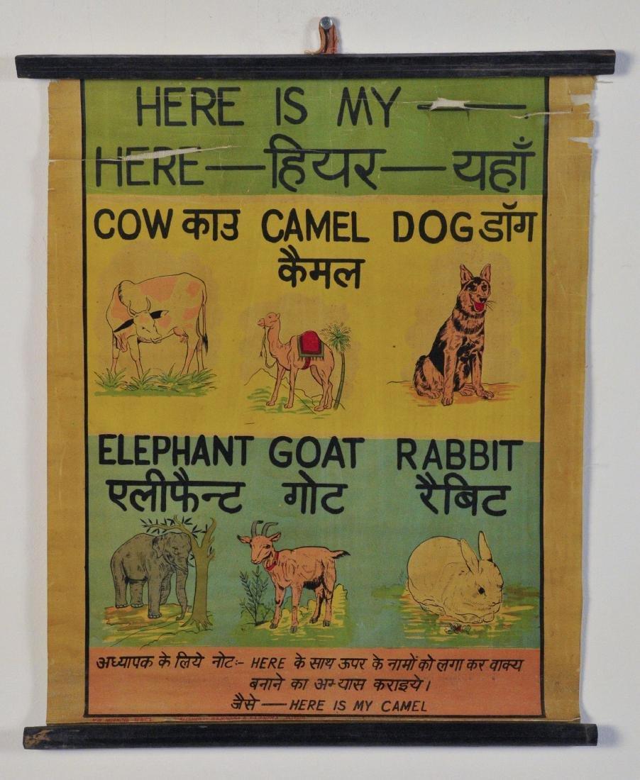 Colorful Vintage Educational Animal Name Chart in Hindi