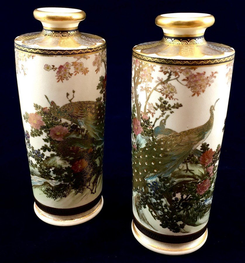 Pair of Japanese 1920s Satsuma Vases