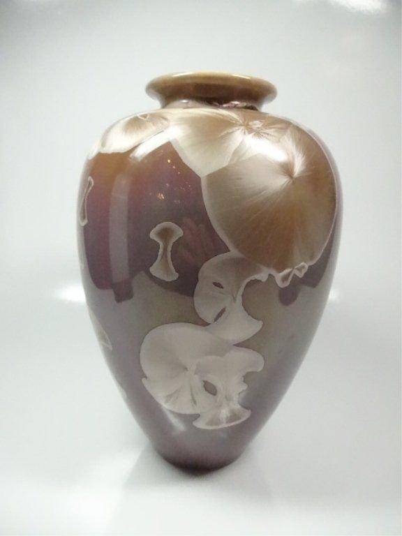 Gorgeous Studio Art Pottery Brown Tan Crystalline Glaze