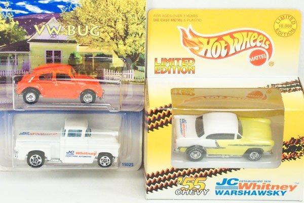 35: 3 Hot Wheels BW Promo JC Whitney VW Chevy
