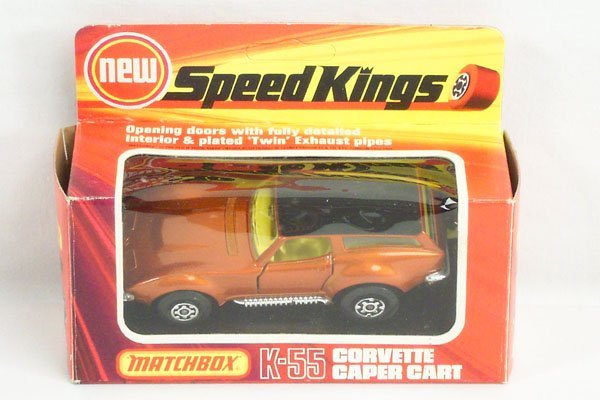 811: Matchbox Super Kings SK-55 Corvette Caper Cart