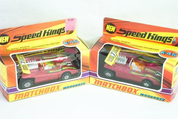 815: 2 Matchbox Super Kings SK-45 Marauder Variations