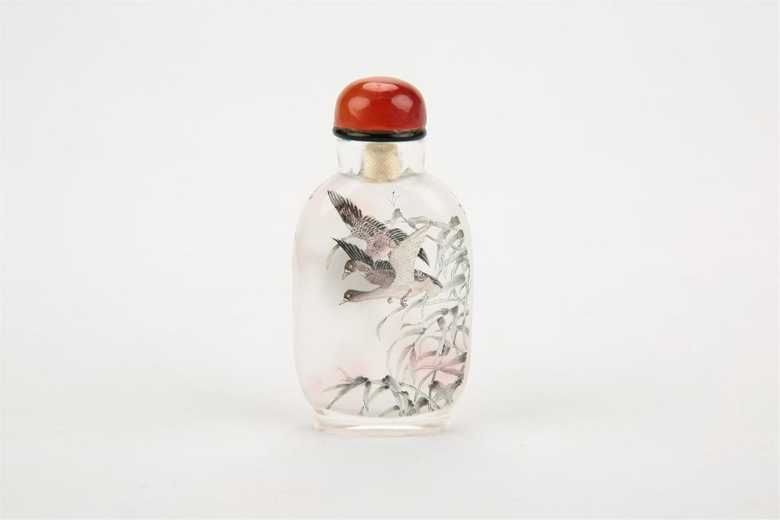 A Chinese Glass Snuff Bottle with Inside Painting
