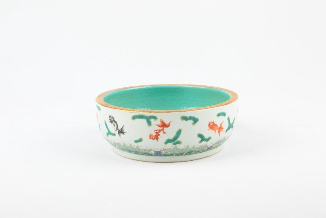A Chinese Famille-Rose Golden Fish Pattern Porcelain