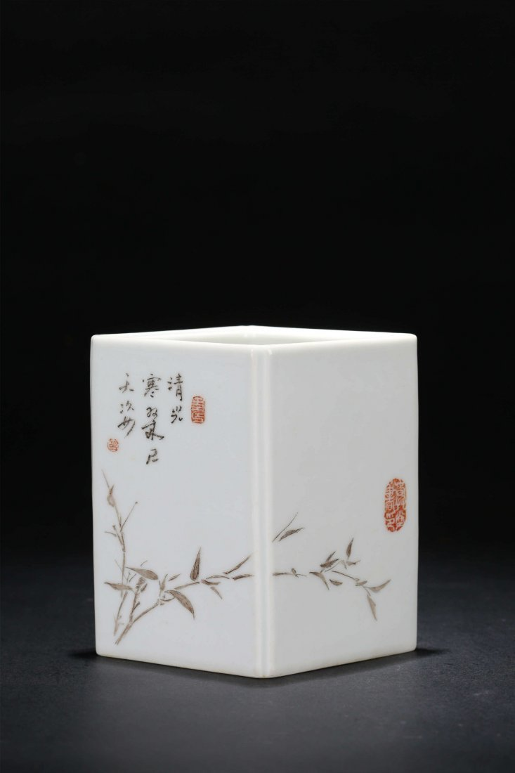A Chinese Famille Rose Porcelain Square Brush Pot