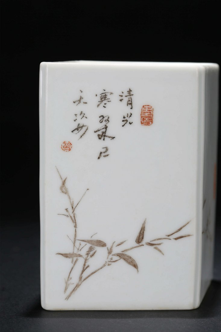 A Chinese Famille Rose Porcelain Square Brush Pot - 3