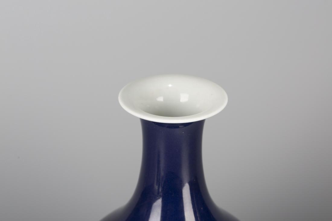 A Chinese Blue Glazed Porcelain Vase - 4