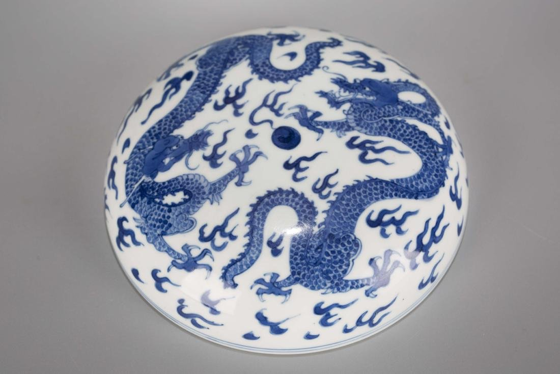 A Chinese Blue and White Porcelain Box with Cover - 4
