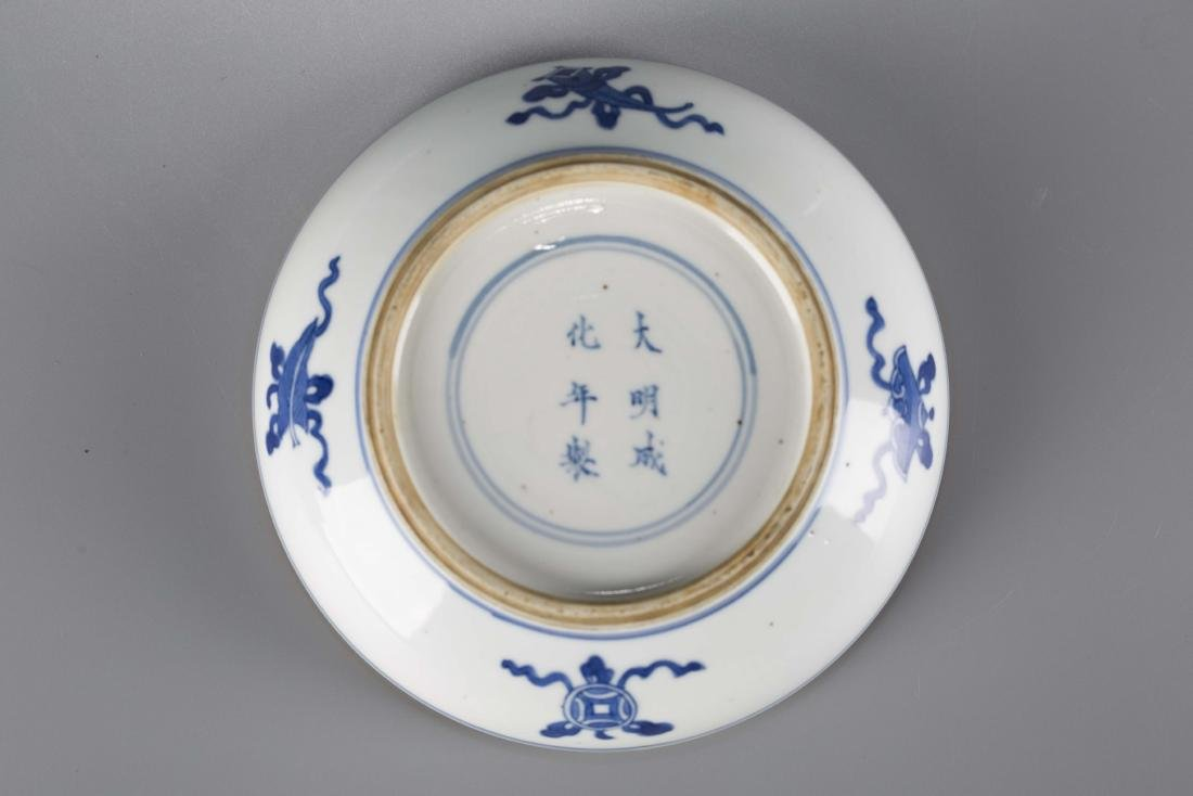 A Chinese Blue and White Porcelain Box with Cover - 5